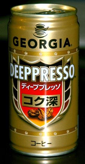 Deepresso Caffeine Downer
