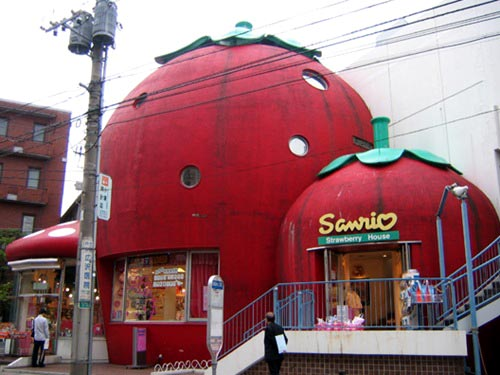 Sanrio Strawberry House in Tokyo, Japan