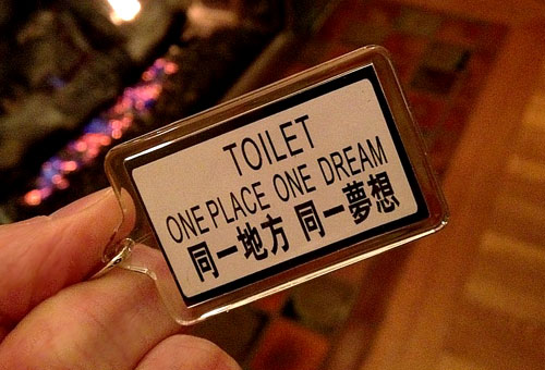 Toilet Key Chain One Place One Dream
