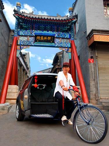 Mini Cooper Pedal Taxi