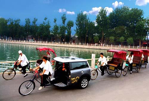 Mini Cooper Pedal Cab