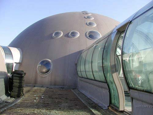 Radio Station Pod Building In Poland