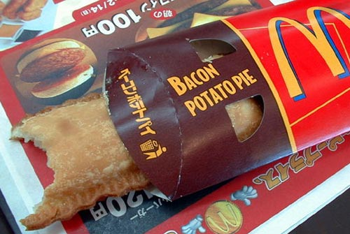 Bacon Potato Pie | McDonalds Japan