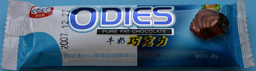 Pure Fat Chocolate Bar