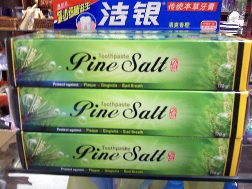 Pine Salt Toothpaste
