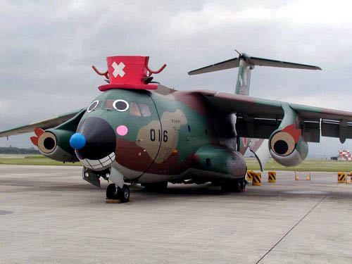Military Cargo Airplane Decorated As A Clown