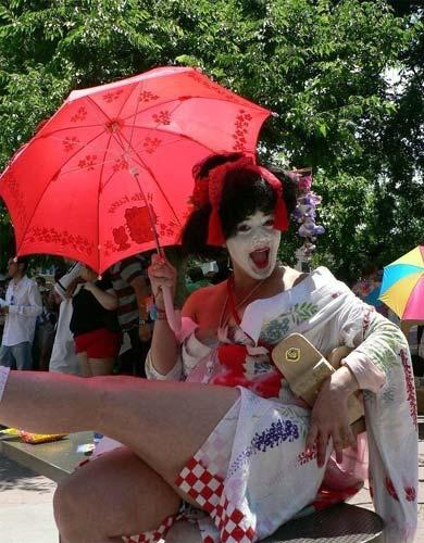 Funny Geisha Costume