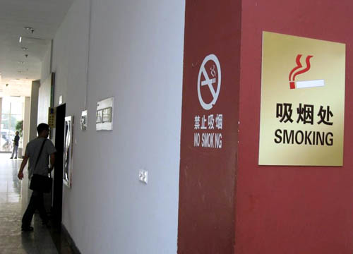 No Smoking Sign Next To Smoking Area Sign
