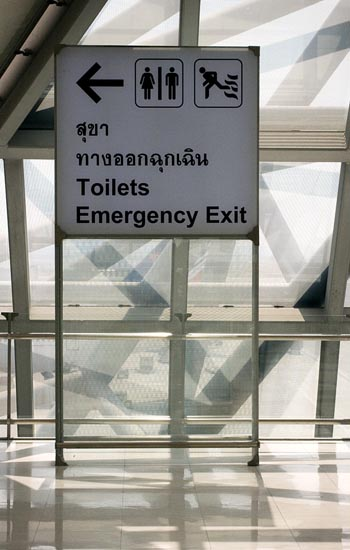 Toilets & Emergency Exit